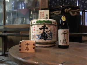 千鳥 純米酒 あらばしり