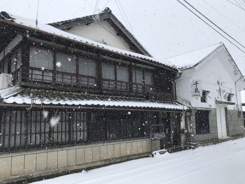 愛媛の宇都宮酒造